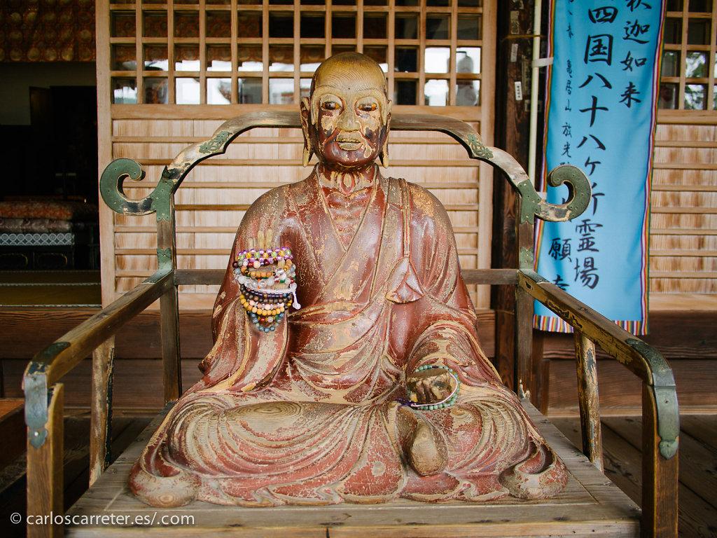 Templo Daiganji - Miyajima